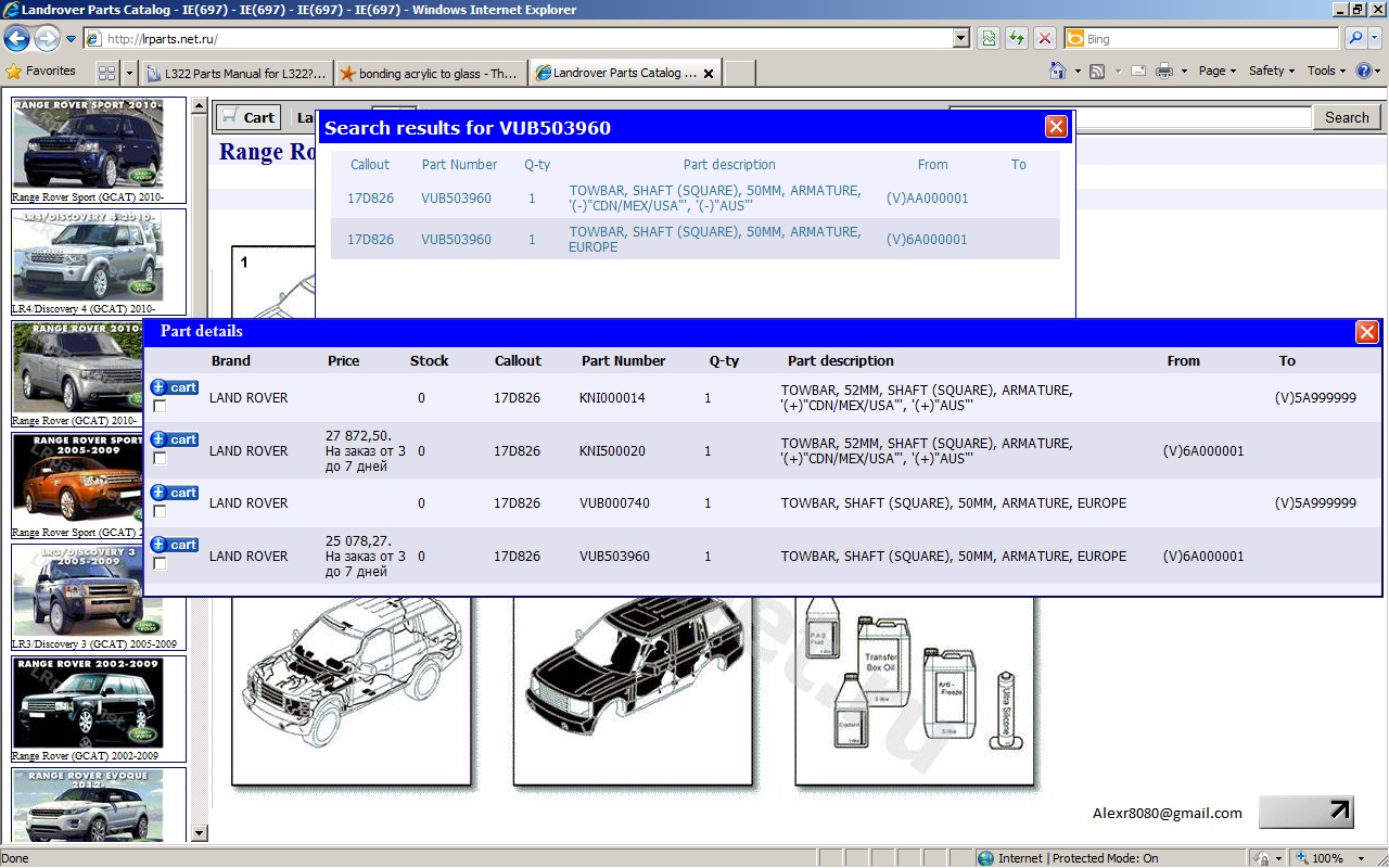 Parts Manual for L322?   LandyZone - Land Rover Forum on